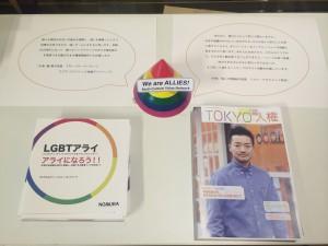 野村證券株式会社_LGBT就活web_写真2
